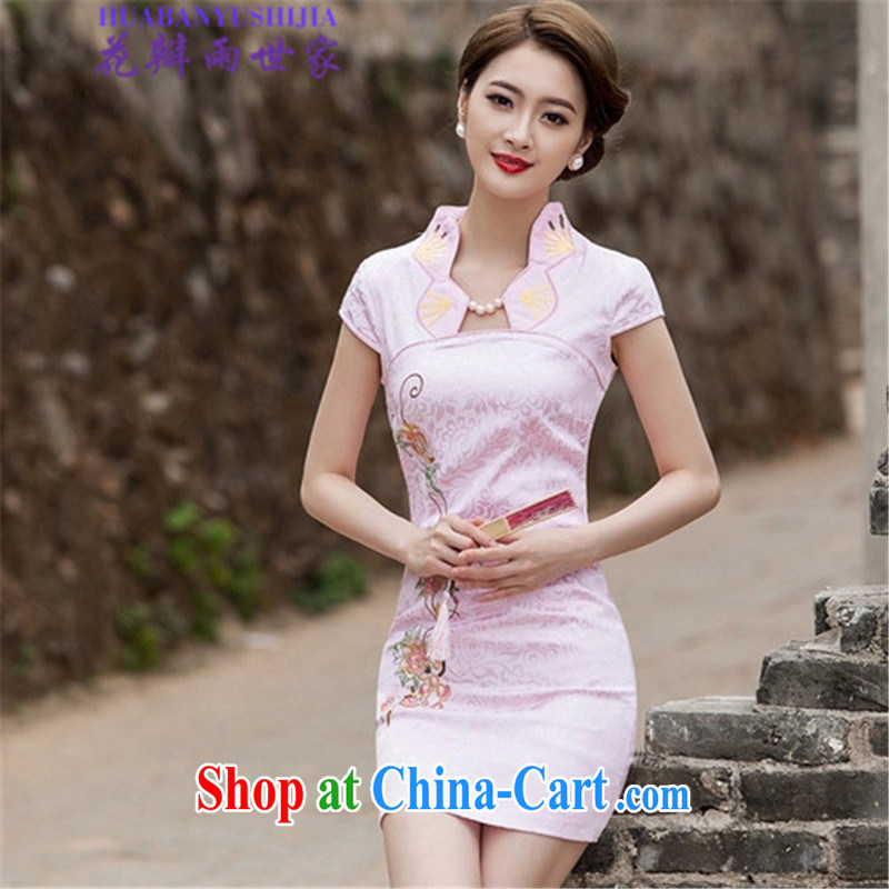 Petals rain Family Summer 2015 modern improved cheongsam dress, 518 - 1122 - 55 pink XL