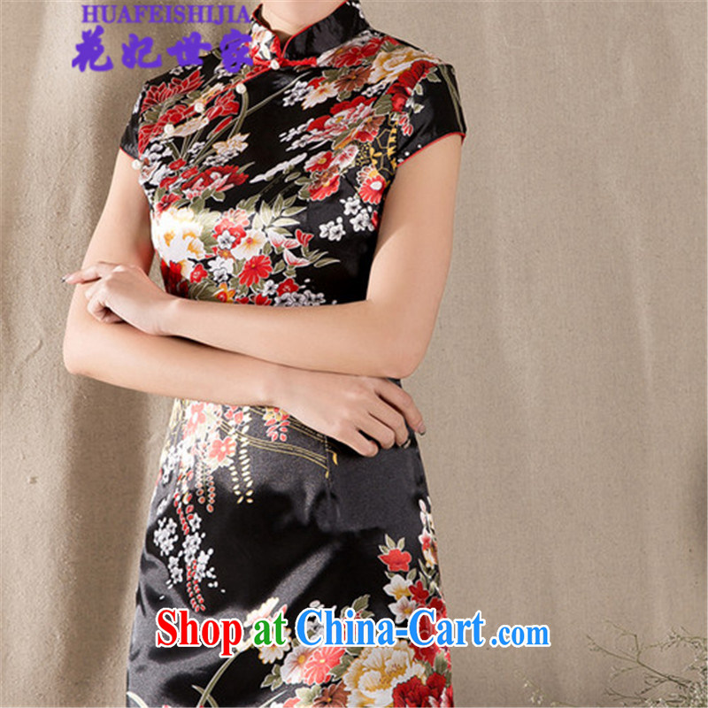 Take Princess saga 2015 summer short sleeve cheongsam dress women 915 - A - 122 - 45 fancy XL