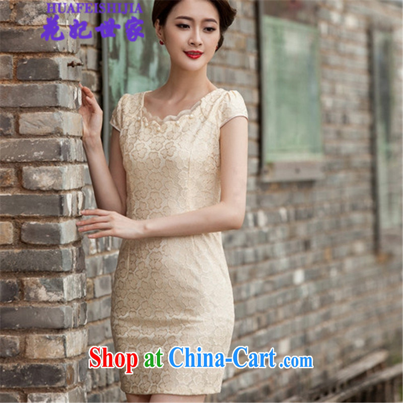 Take Princess saga 2015 summer lace cheongsam stylish beauty dresses, 518 - 1106 - 42 yellow XL