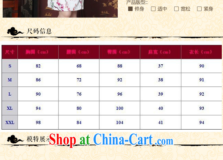 Dan smoke summer female sauna Silk Cheongsam heavy silk Chinese improved the collar cheongsam floral daily outfit such as the color XL pictures, price, brand platters! Elections are good character, the national distribution, so why buy now enjoy more preferential! Health