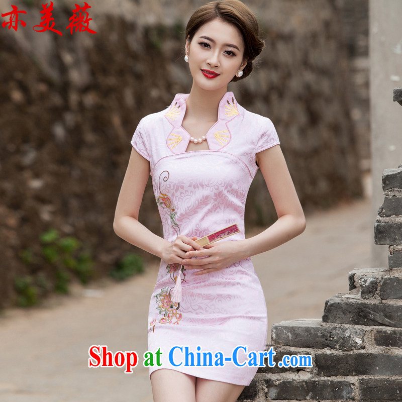 Also the US Ms Audrey EU summer 2015 new retro-mouth off embroidery improved short cheongsam dress pink XL