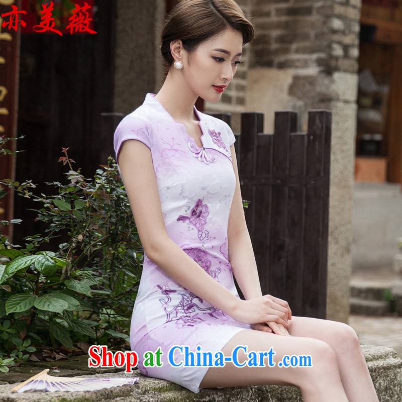 Also the US Ms Audrey EU summer 2015 new retro embroidery short cheongsam dress violet XXL