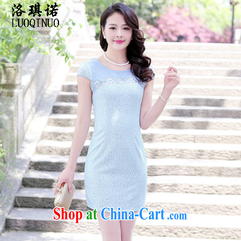 His angel, summer 2015 new outfit, name-yuan OL temperament female short-sleeved beauty package and Web by successive spelling dress lace female further skirt blue M