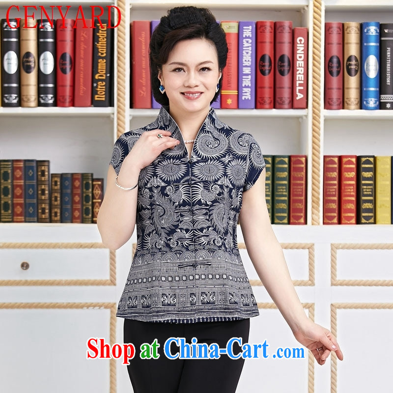 Deloitte Touche Tohmatsu store fine linen and stylish Chinese, summer T-shirt outfit New Chinese Ethnic Wind golden birdwing butterfly fish short-sleeved T-shirt blue XXXL