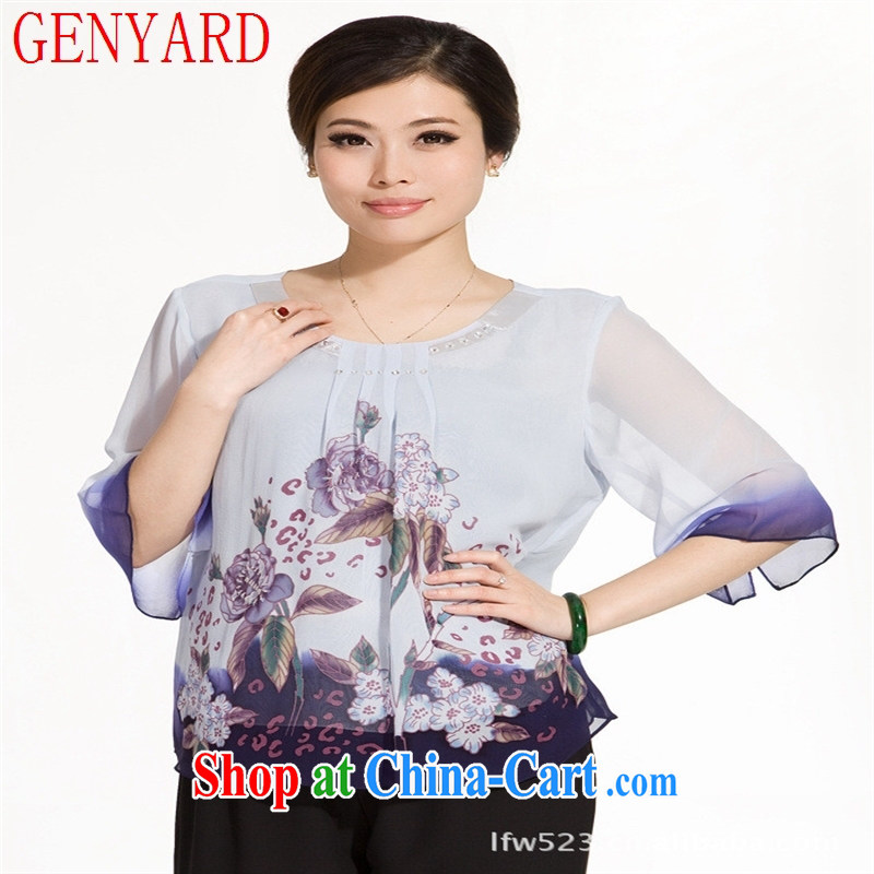 Qin Qing store older shirt ladies large code short-sleeve hand-painted shirts and obesity wife summer T shirt MOM yellow XXXL