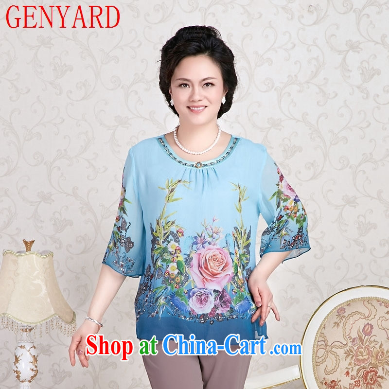 Qin Qing store new mom with older T-shirt large code t-shirt half sleeve and 2015 sauna silk dress green XXXL
