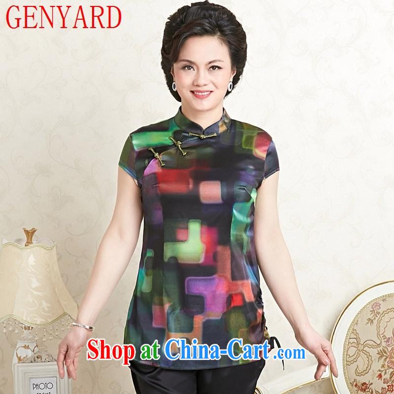 Deloitte Touche Tohmatsu sunny store mother load on suit Silk Cheongsam shirt Hong Kong cloud yarn Tang fitted T-shirt green XXXL