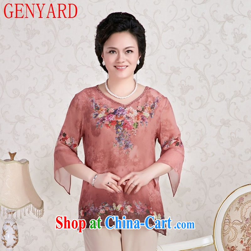 Qin Qing store 2015 summer new female sauna silk T pension in the old code mom with green XXXL