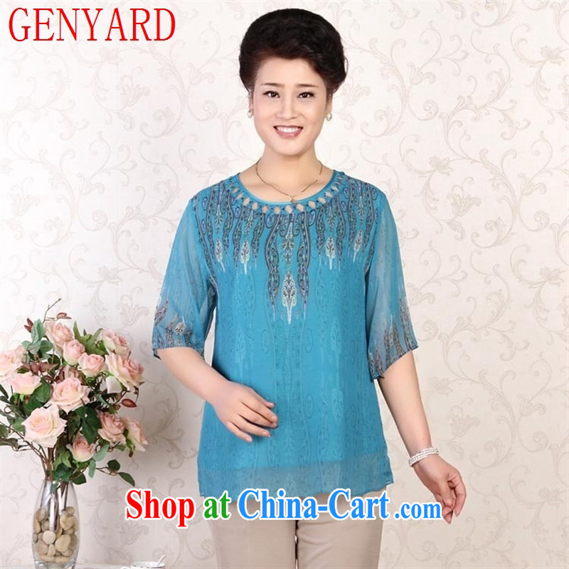 Qin Qing store older T-shirt girls summer new women with middle-aged mother with Sauna silk large code short-sleeve T-shirt blue XXXL
