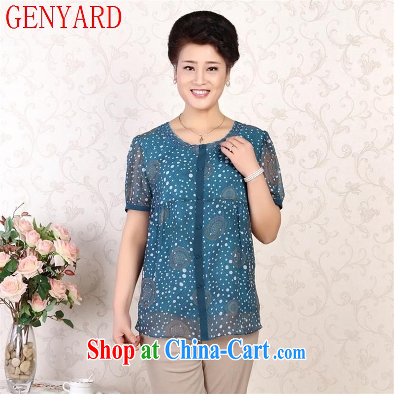 Qin Qing store older T shirts female short-sleeved T-shirt stylish MOM female large code temperament sauna silk shirt green dot XXXL