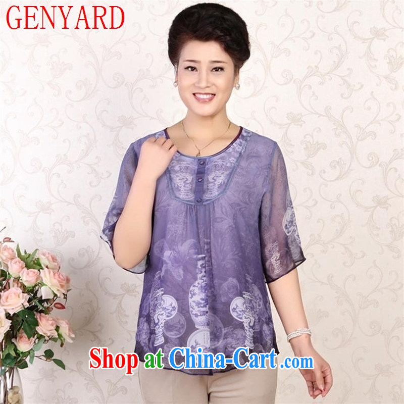 Qin Qing store middle-aged and older female summer middle-aged female mother load dos Santos in silk cuff T pension women 2012 violet XXXL