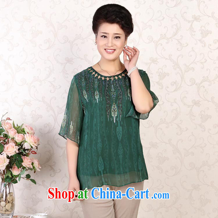 Deloitte Touche Tohmatsu store sunny summer new mom with summer, older T shirts female middle-aged larger floral T-shirt short-sleeved green XXXL pictures, price, brand platters! Elections are good character, the national distribution, so why buy now enjoy more preferential! Health