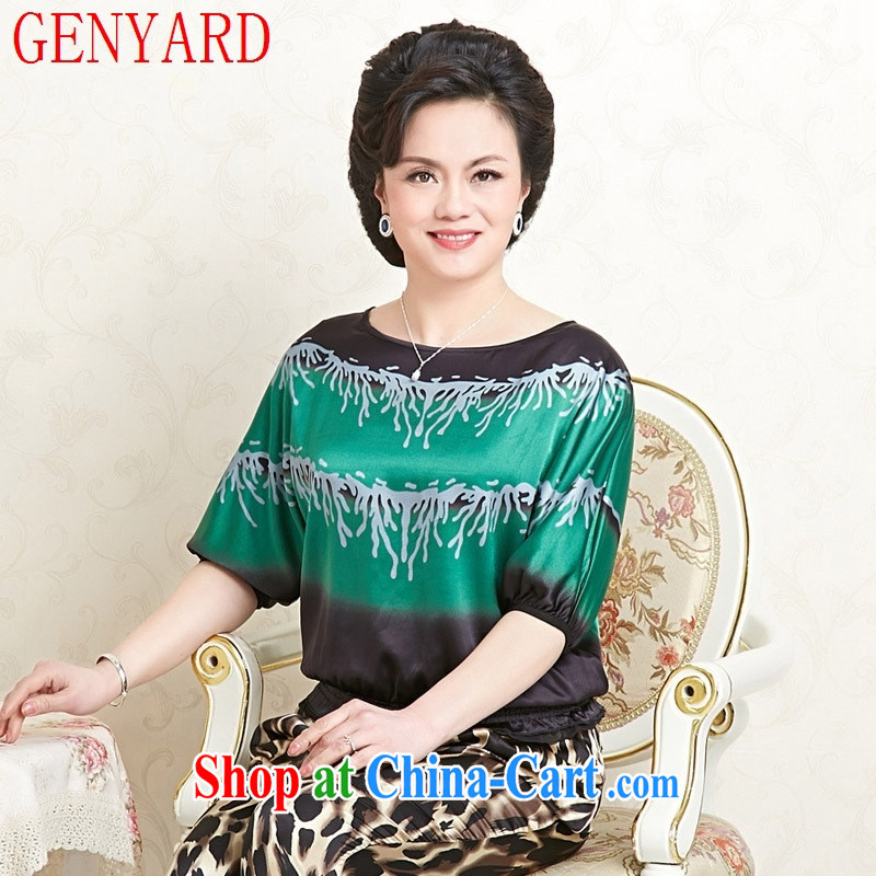Qin Qing Store New Products summer short-sleeved round neck snow woven shirts stretch Satin sauna silk shirt T shirt green XXXL