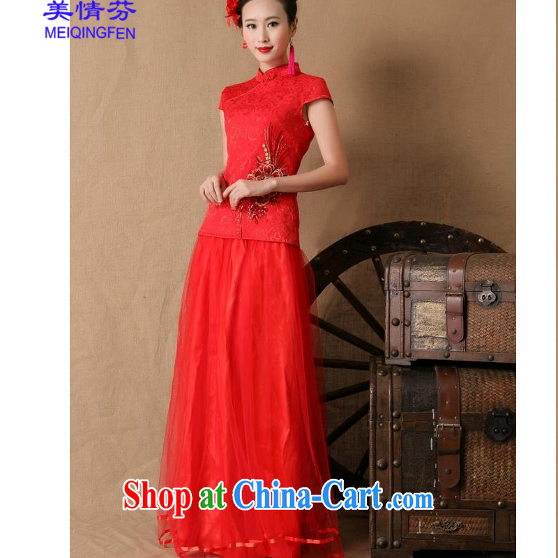US, 6646 #New 2015 bridal wedding ceremony cheongsam dress red long bows dress stylish red XL