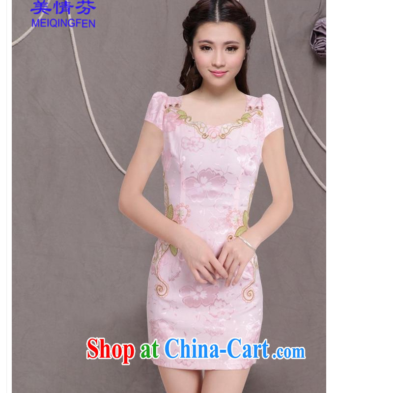 US, 2015 new, improved female cheongsam dress fashion style retro beauty everyday dresses, short dress 6078 pink XL