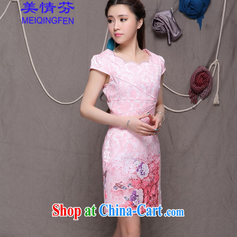 High-End Ethnic Wind stylish Chinese qipao dress retro beauty graphics thin outfit #9902 pink XL