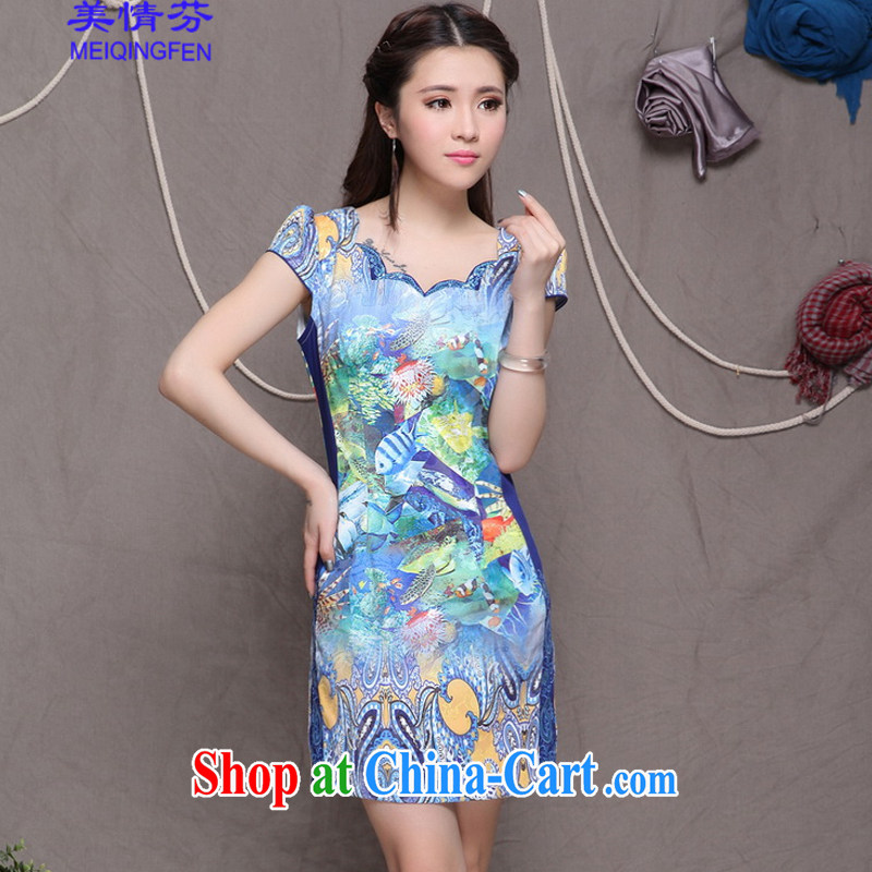US, 9908 #embroidery cheongsam high-end Ethnic Wind stylish Chinese qipao dress daily retro beauty graphics build cheongsam picture color L