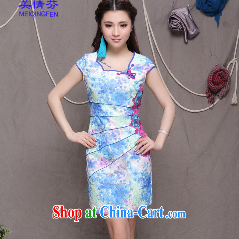 US, 9905 #China wind stylish Ethnic Wind and refined improved cheongsam dress elegance blue XL