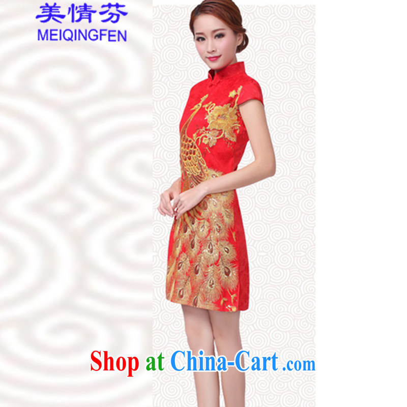 2015 New Year show wedding dress bridal wedding retro improved red toast serving short cheongsam 6609 golden Peacock XL