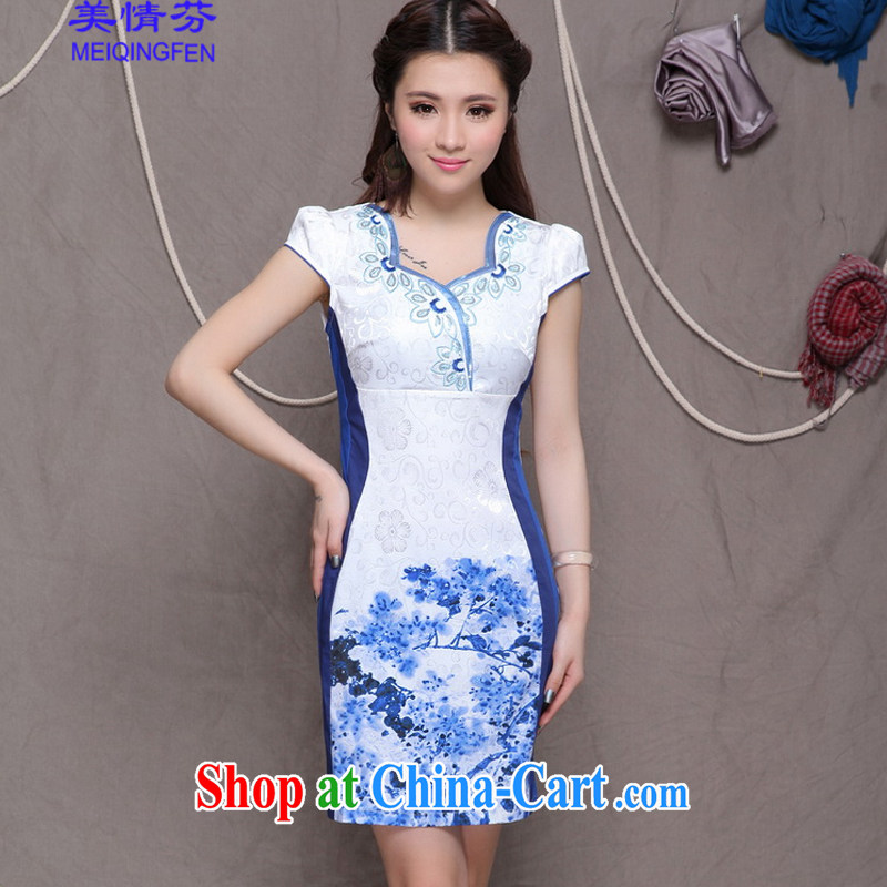 US, 9906 _embroidery cheongsam high-end Ethnic Wind stylish Chinese qipao dress daily retro beauty video tall blue qipao XL