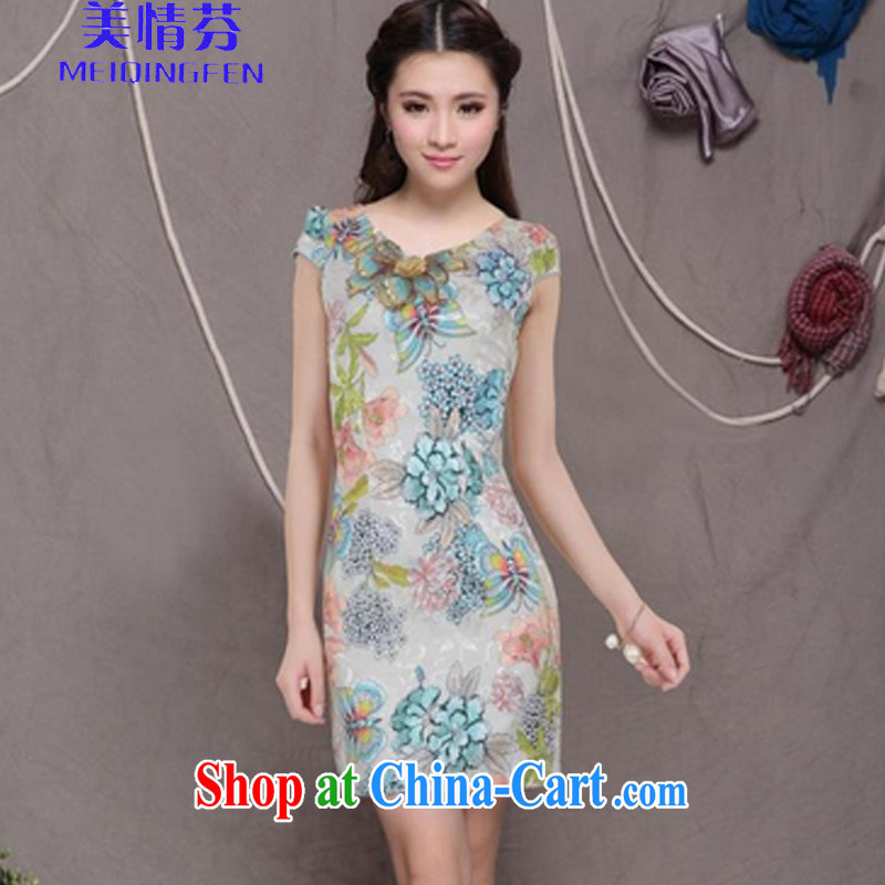 US, 6076 #embroidery cheongsam high-end Ethnic Wind and stylish Chinese qipao dress retro beauty graphics thin cheongsam has shipped apricot XL