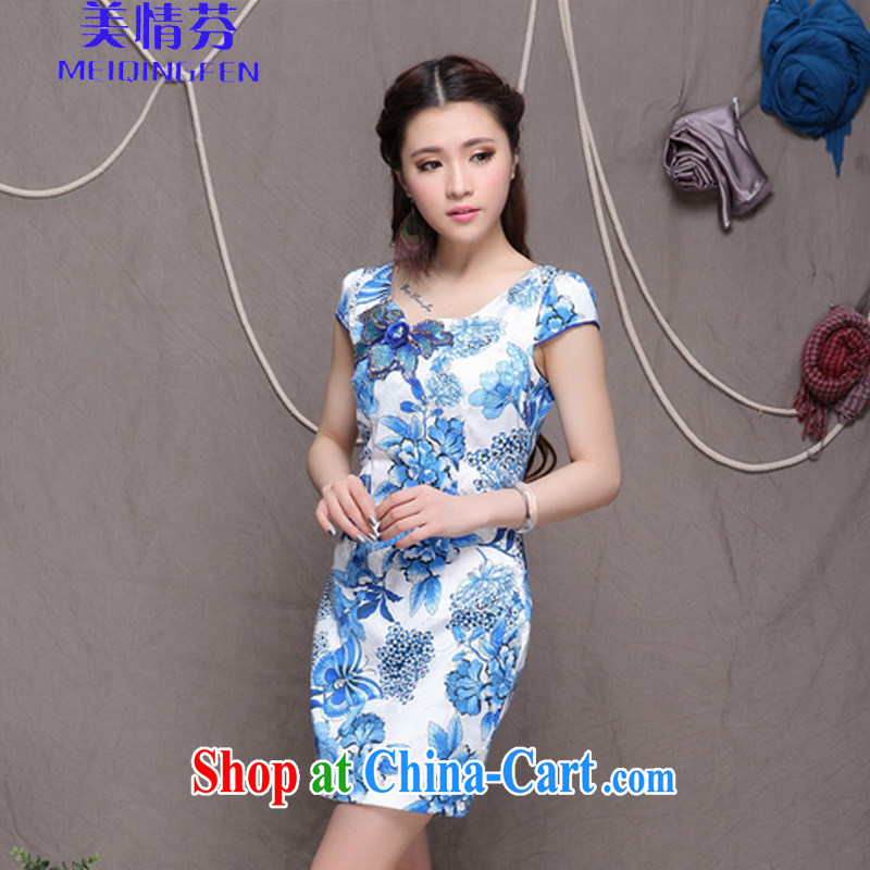 US Stephen embroidered cheongsam high-end Ethnic Wind stylish Chinese qipao dress daily retro beauty graphics thin outfit #9907 blue blue L