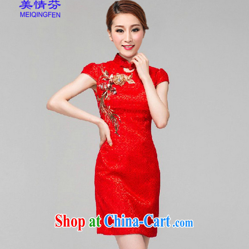 6616 _red bridal dresses wedding toast clothing retro embroidery take short improved cheongsam-Noble red XL