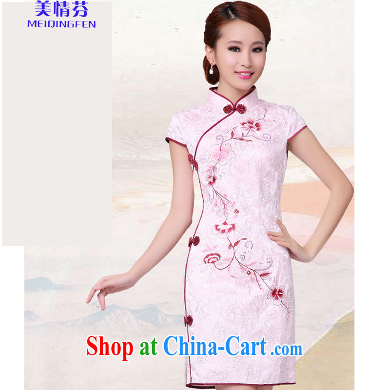 US law 2015 new white cheongsam dress stylish improved Chinese qipao cheongsam 6633 #pink XL