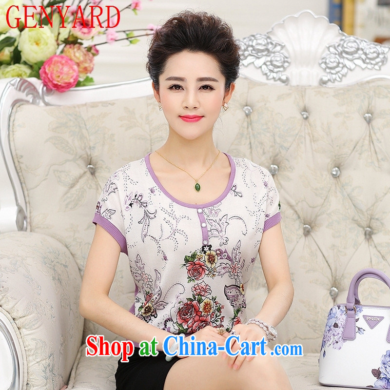 Qin Qing store 2015 middle-aged and older women wear summer new short-sleeved T T-shirt middle-aged mother with the code Solid knitting T-shirt pink 120