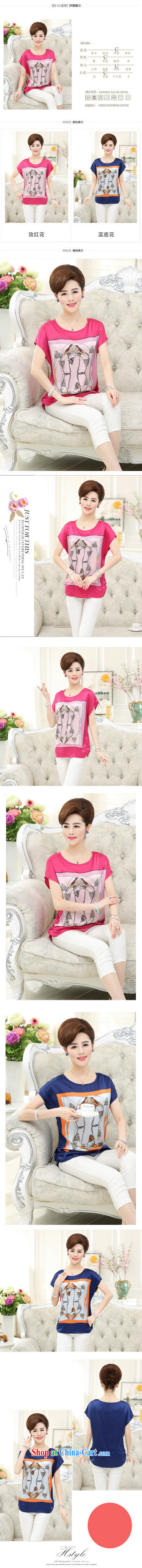 Qin Qing store 2015 summer new paragraph T Ms. shirt short-sleeved solid T-shirt with floral shirt summer and mom with blue flower XXXL pictures, price, brand platters! Elections are good character, the national distribution, so why buy now enjoy more preferential! Health