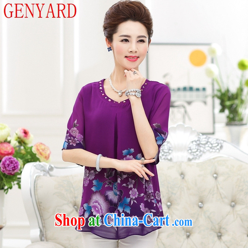Qin Qing store in 2015 older Summer Snow woven short sleeve shirt T summer girls XL relaxed MOM load the Cheong Wa Dae XXXL
