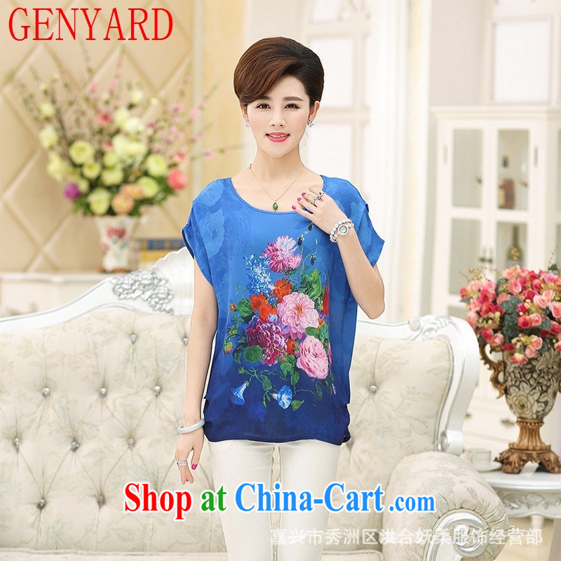 Qin Qing store middle-aged and older mothers with summer silk short-sleeved T-shirt female middle-aged female large code stamp duty sauna silk short-sleeved T-shirt 璞嗘矙 XXXL