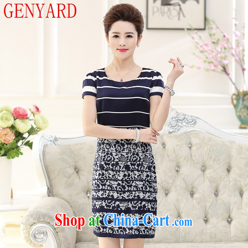 Qin Qing store new middle-aged and older female summer new short-sleeved style dress code the mother load round-collar long skirt Navy XXXL