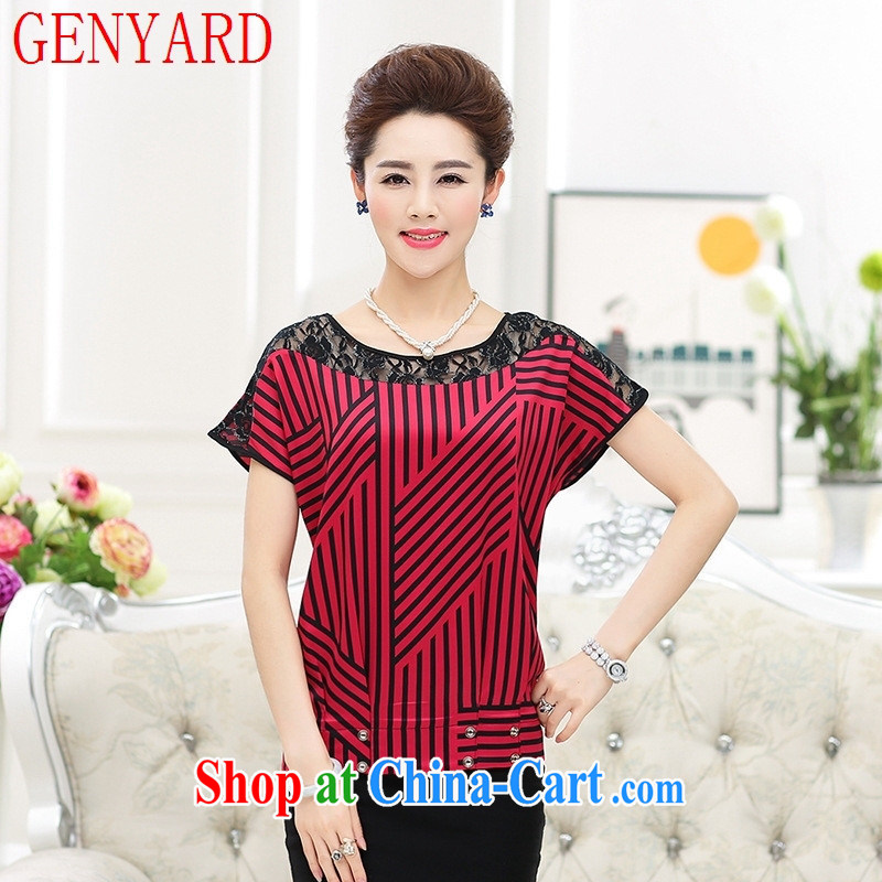 Deloitte Touche Tohmatsu sunny store 2015 summer new, older persons in the code short-sleeved T shirt snow woven stripes graphics thin T-shirt red XXXL