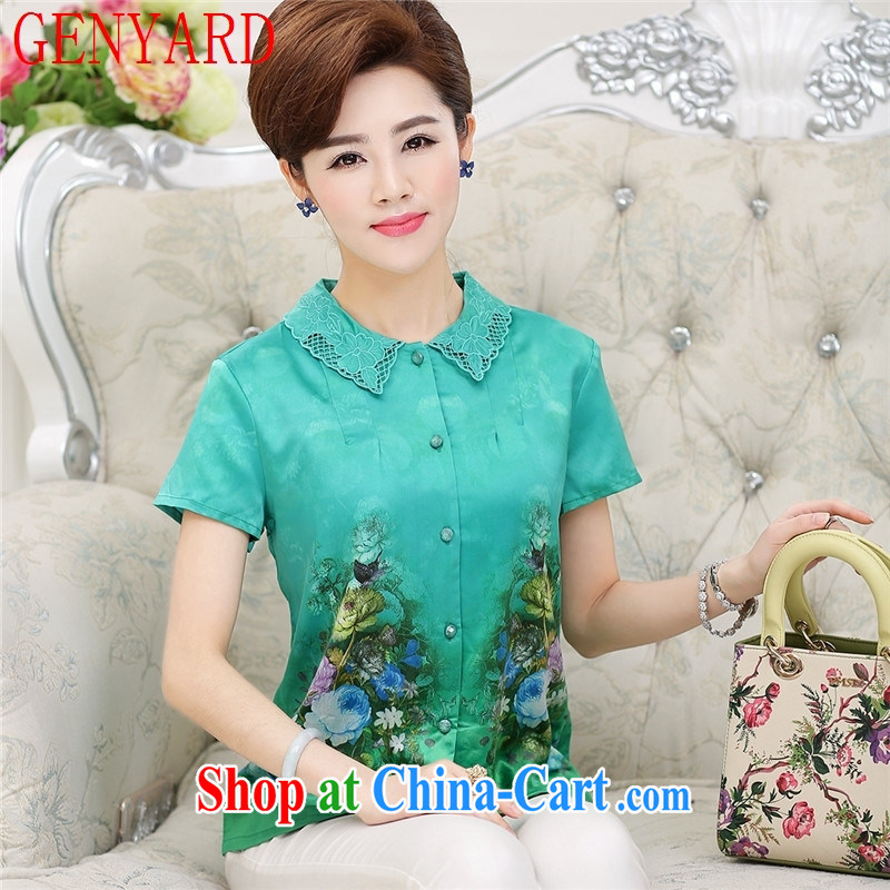Qin Qing store new middle-aged and older summer new short beauty graphics thin large code short-sleeve T-shirt stamp silk cardigan jacket green XXXL