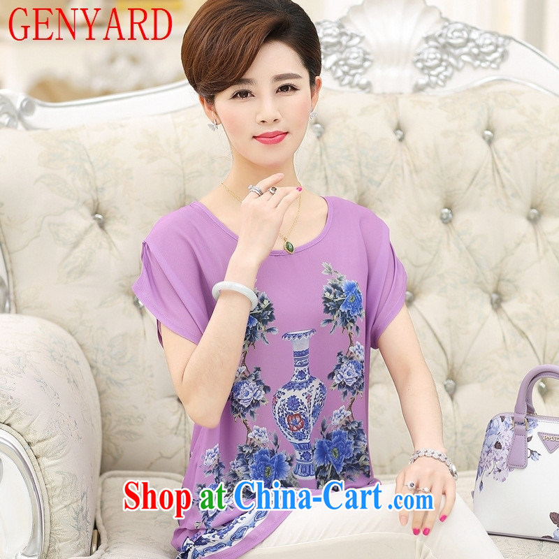 Deloitte Touche Tohmatsu store sunny summer 2015 with new, middle-aged and older women wear silk shirt large, middle-aged mother with short-sleeved sauna T silk shirt lake water blue XXXL