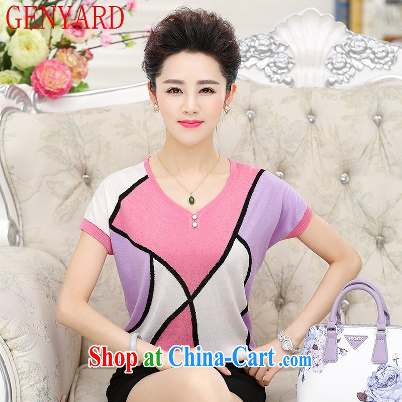 Qin Qing store burglary, 2015 middle-aged and older women, the girl-knitted T-shirt large, stylish middle-aged mother with a short-sleeved T-shirt Lake blue 120