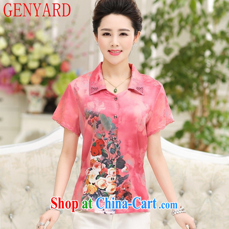 Qin Qing store 2015 middle-aged and older female new summer middle-aged mother with a short-sleeved shirt thin loose the code silk T shirt red XXXL