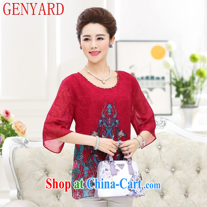 Qin Qing store 2015 middle-aged and older female summer silk large code loose woman middle-aged mother with Sauna T silk shirt purple XXXL