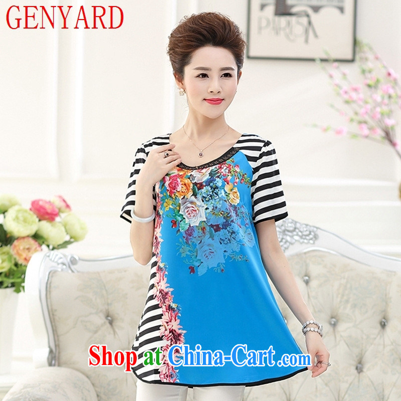 Qin Qing store older summer new female round-collar short-sleeve T shirt , long streaks, stamp duty and Leisure T-shirt MOM blue XXXL