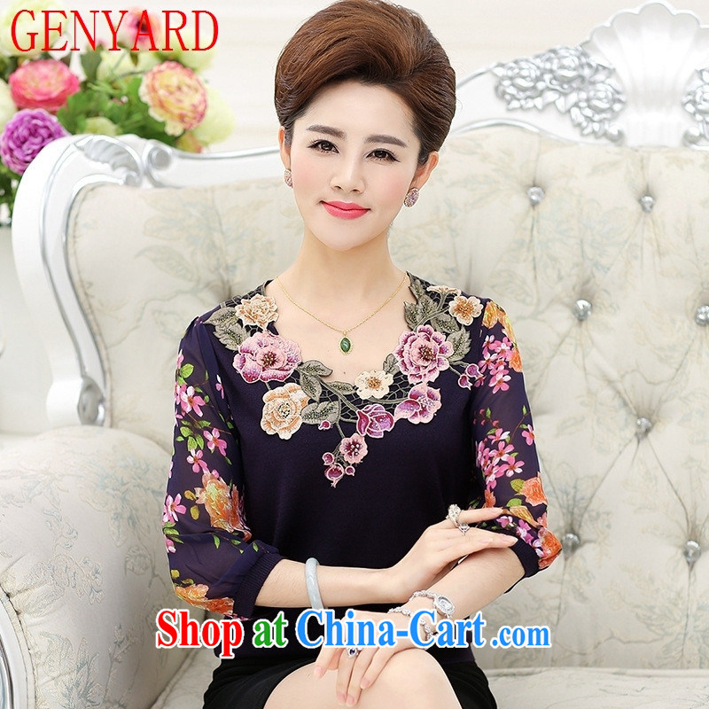 Qin Qing store middle-aged and older women with spring loaded new yarn cuff thin T-shirt middle-aged mother with stylish solid T-shirt girls purple XXL