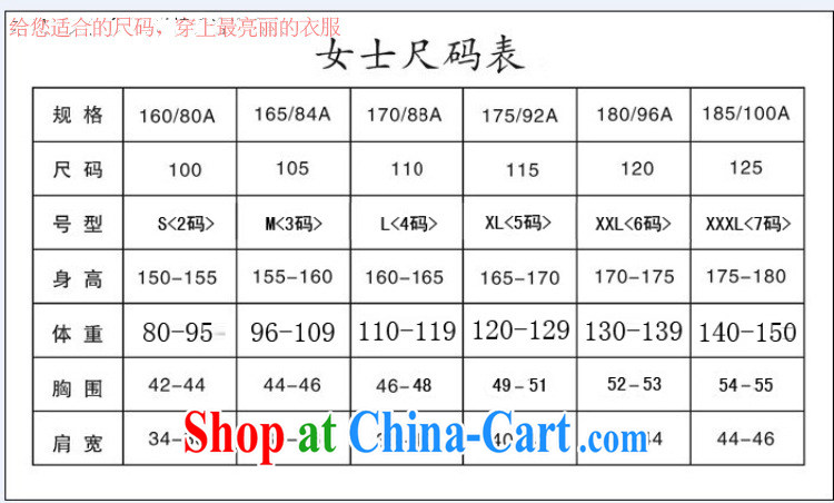 Qin Qing store, older women with new spring and summer with long-sleeved T-shirt the beauty, Beauty mom with lace snow woven shirts T æ¡– Lake blue XXXL pictures, price, brand platters! Elections are good character, the national distribution, so why buy now enjoy more preferential! Health