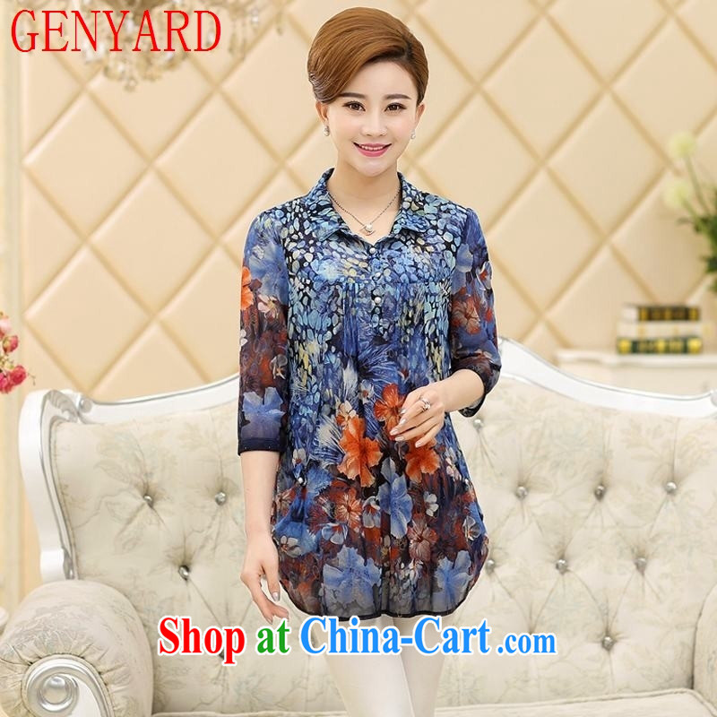 Qin Qing store mom with new Korean style lapel 7 cuffs, long, 100 stamp duty on loose women lace snow woven shirts blue XXXL
