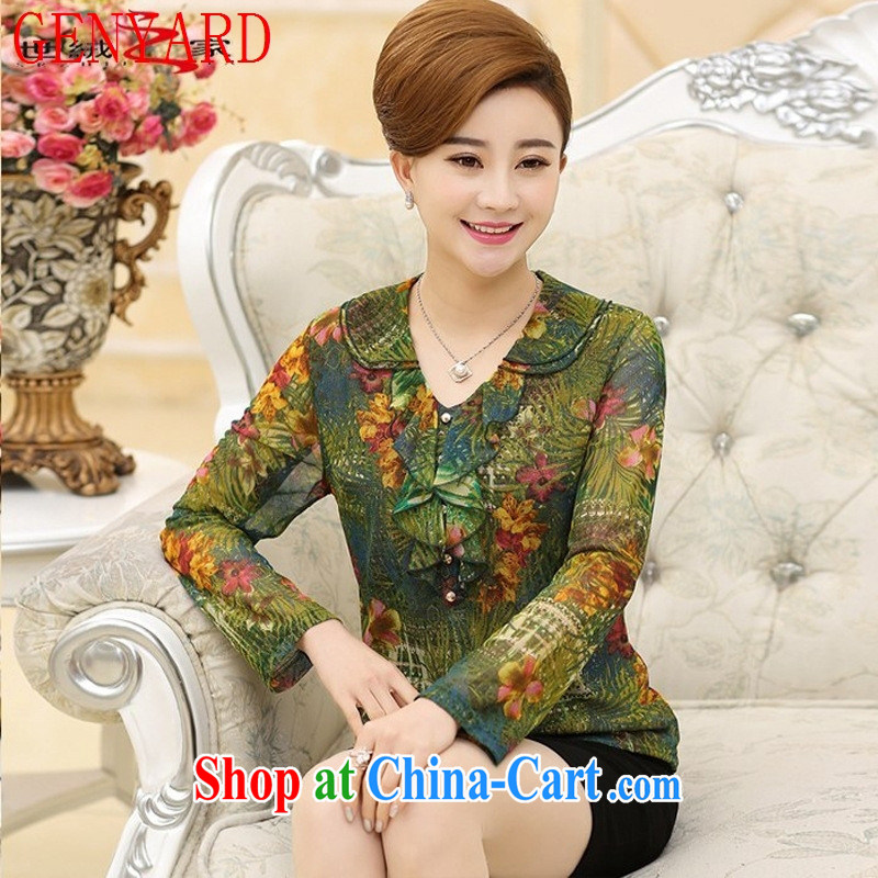 Qin Qing store mom with new listing classic style flouncing in long-sleeved long 100 stamp duty on loose female snow woven shirts summer blue XXXL