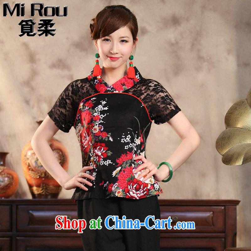 Find Sophie summer new ethnic wind stylish improved Ms. Yau Ma Tei cotton lace hand-painted large, short-sleeved Chinese shirt peony flower 5 XL
