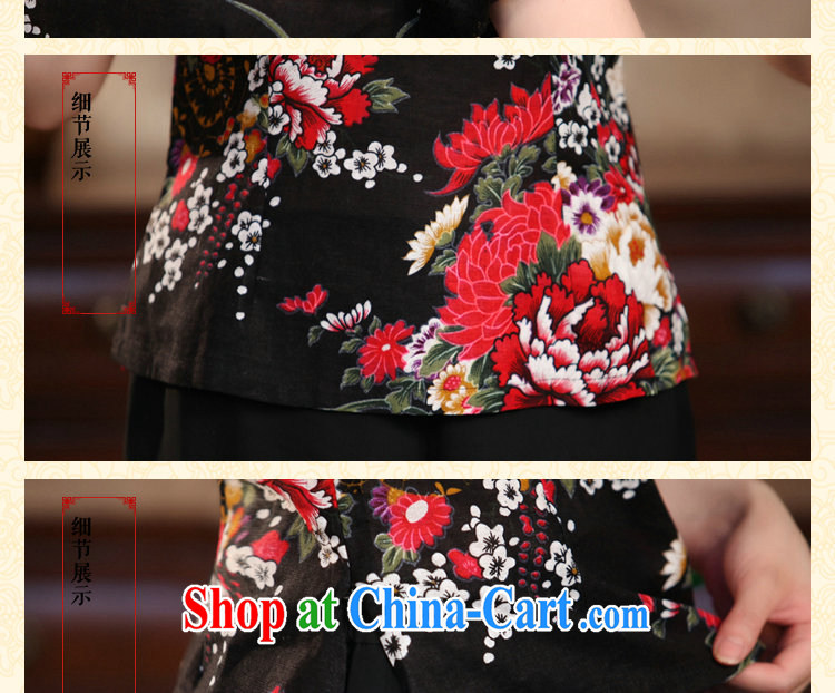 spend the summer with new Ethnic Wind and stylish improvements, Ms. Yau Ma Tei cotton lace hand-painted large, short-sleeved Chinese jacket peony flower 4 XL pictures, price, brand platters! Elections are good character, the national distribution, so why buy now enjoy more preferential! Health