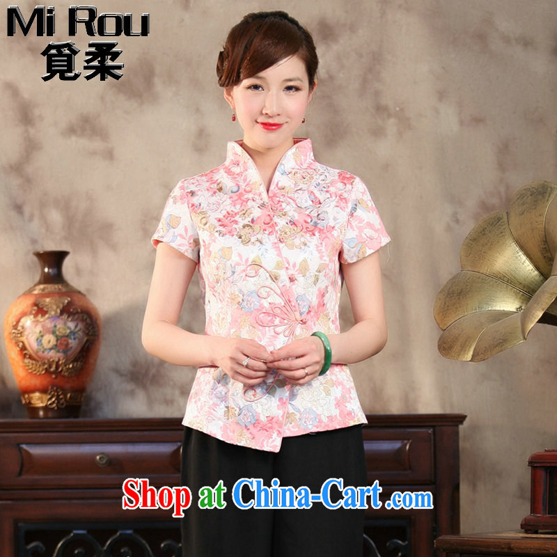 Find Sophie summer new, Chinese qipao T-shirt Chinese improved antique, stamp duty for cotton short-sleeved Chinese figure 3XL