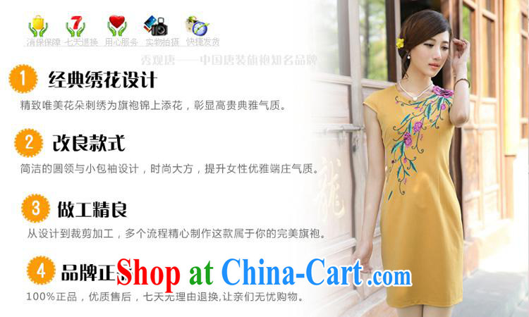 Spend evergreens branches and cheongsam/Openwork embroidery antique ethnic wind women's clothing dresses G 13,492 picture color XL pictures, price, brand platters! Elections are good character, the national distribution, so why buy now enjoy more preferential! Health