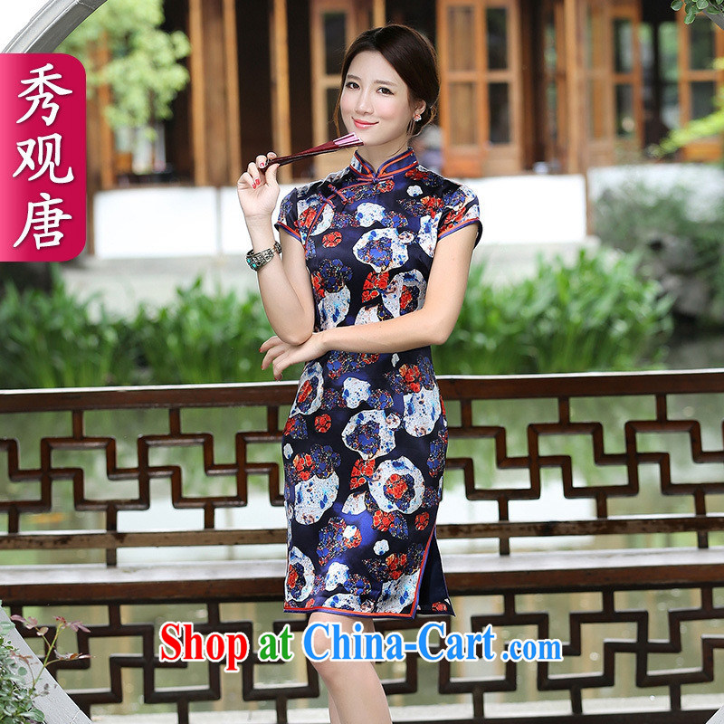 Pearl sauna silk Silk Dresses new 2014 exclusive Silk Cheongsam dress QD 4519 dark blue XXXL