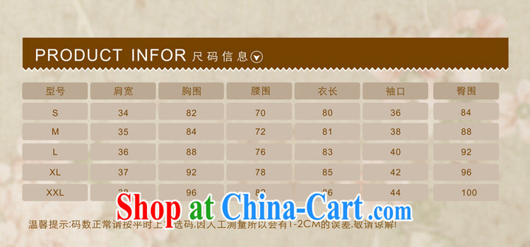 2015 new summer fashion improved elegance antique cheongsam dress beauty daily short cheongsam blue XXL pictures, price, brand platters! Elections are good character, the national distribution, so why buy now enjoy more preferential! Health